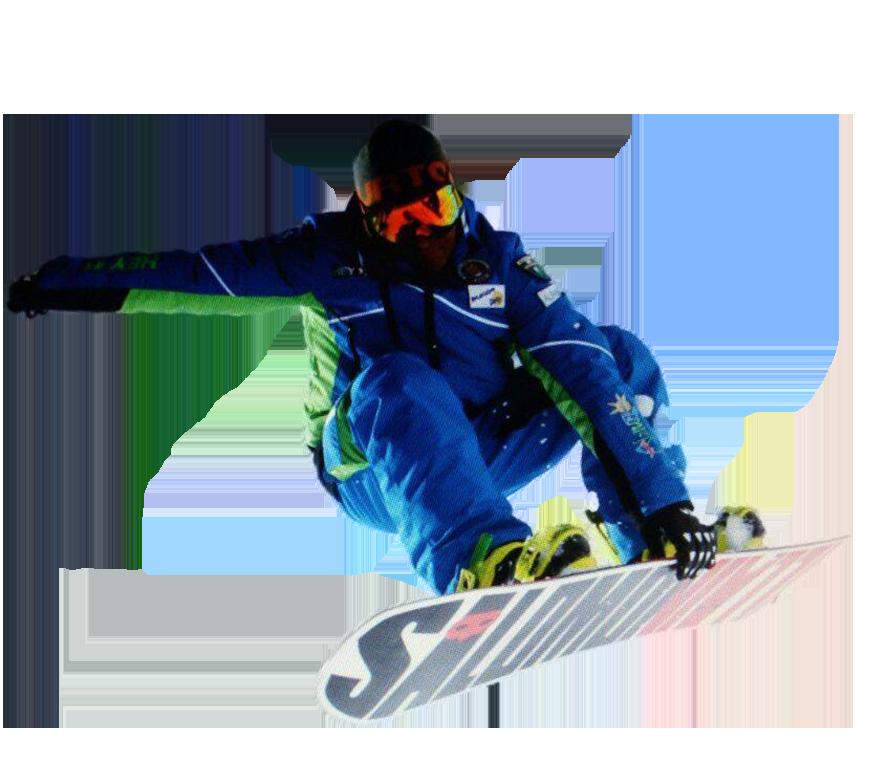 Lezioni di snowboard per principianti online dating